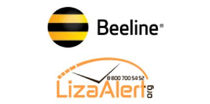 VimpelCom PJSC (Beeline brand)