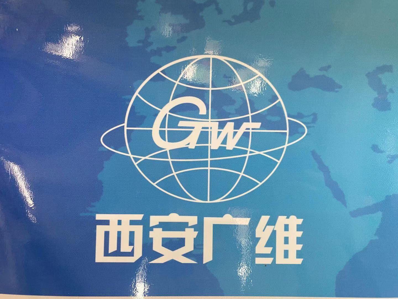 Xi'an Guangwei Construction Machinery Co., Ltd.