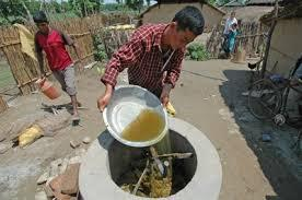 All Nepal Biogas Company Private limited