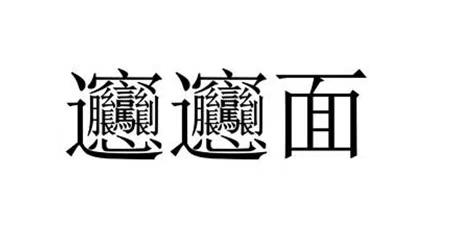 Shaanxi-Style Restaurant