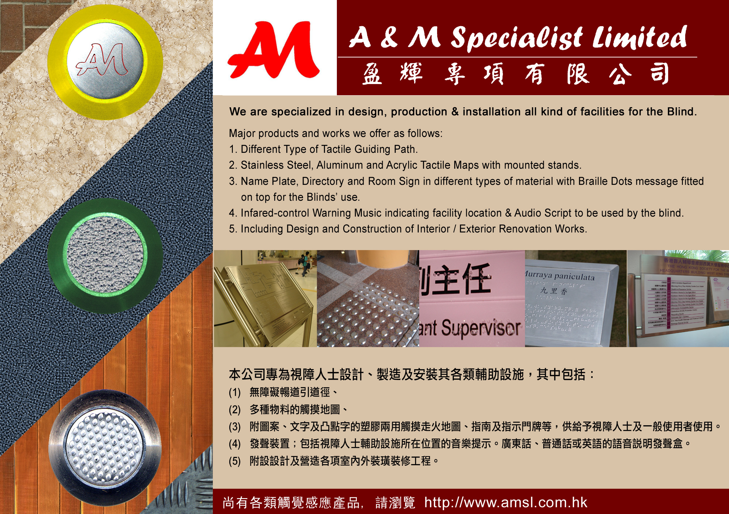 A&M Specialist Limited