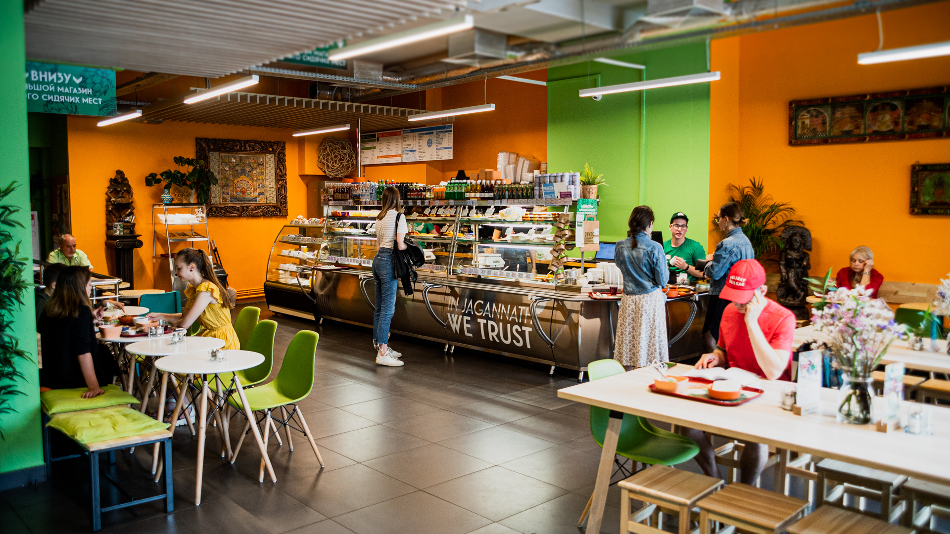 Conscious Consumption Inspired by a Vegetarian Cafe