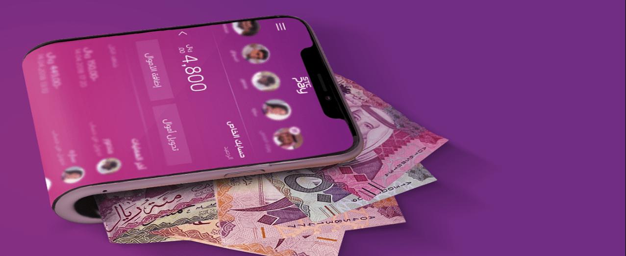 Digital wallet solutions for KSA consumers