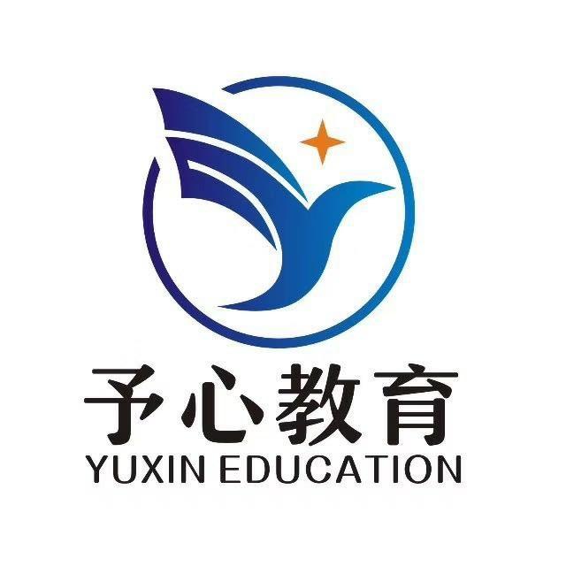 Shanghai Zhenheng Education Technology Co., Ltd.