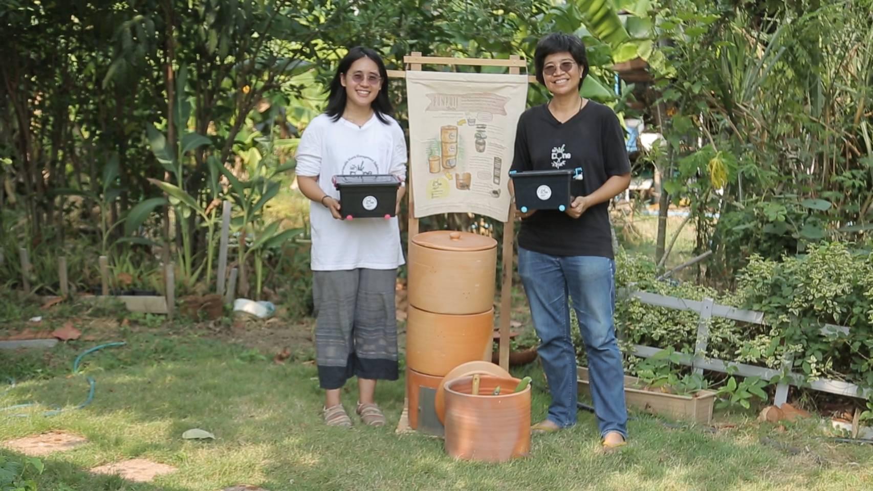 Pak Done Transforms Organic Waste into Soil