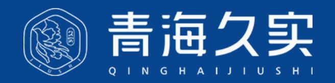 Qinghai Jiushi Cordyceps Biotechnology Co., Ltd.