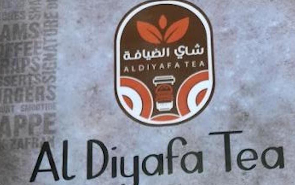 Al Diyafa Tea Café