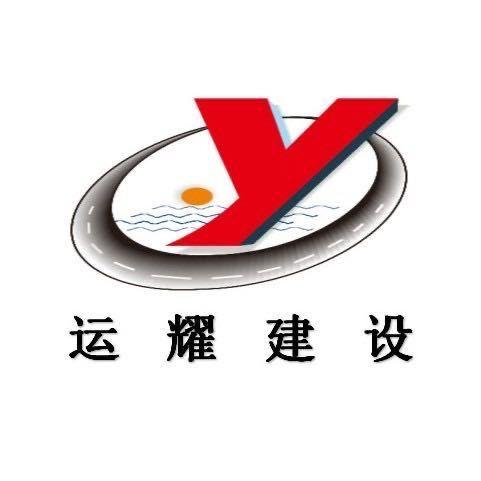 YunYao