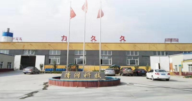 Inorganic Coating Benefiting Lives in China