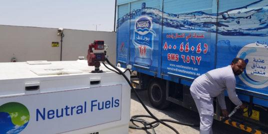 Biodiesel Advancement