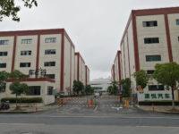 Shanghai Y&Y Automotive Electronics Co., LTD