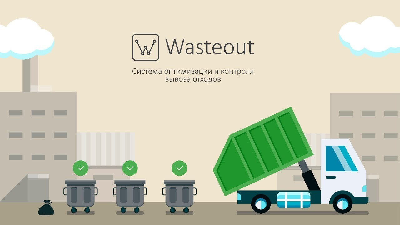 Three Enthusiasts Changing the Waste Industry in Russia