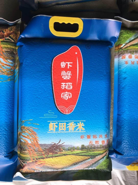 Tianmen Chujiang Shangpin Agricultural Technology Co., Ltd.